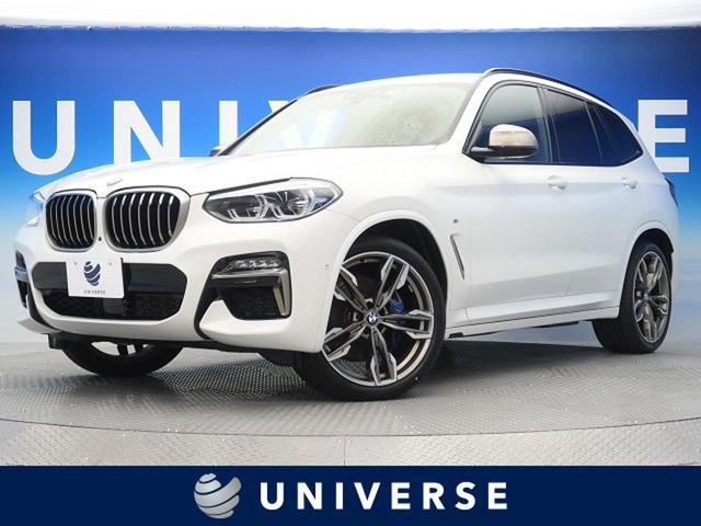 BMW M40i 法人ワンオーナー 自社買取車両 最出力387Ps 純正HDDナビ パーキングアシストプラス ドライビングアシストプラス 専用21インチ5本スポークAW パワーバックドア