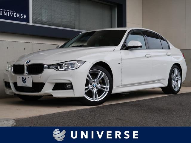 BMW 320d Mスポーツ 1オーナー 純正ナビ バックカメラ シートヒーター レーンチェンジウォーニング ACC コンフォートアクセス インテリセーフティ 純正18インチAW クリアランスソナー LEDヘッドランプ 禁煙車