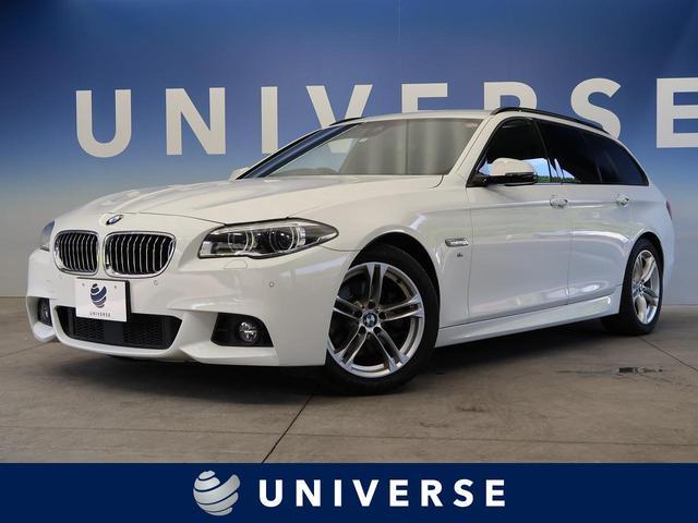 BMW 523iツーリング Mスポーツ プラスPKG デジタルメーター LEDヘッドランプ アクティブクルーズコントロール 純正HDDナビ バックカメラ 純正18インチアルミホイール パークディスタンスコントロール コンフォートアクセス