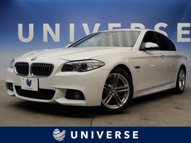 BMW 5シリーズ 523d Mスポーツ 純正HDDナビゲーション バックカメラ フルセグTV HIDヘッドランプ/LEDフォグ 純正18インチアルミホイール クルーズコントロール レーンチェンジウォーニング ミラー内蔵ETC車載器  禁煙車