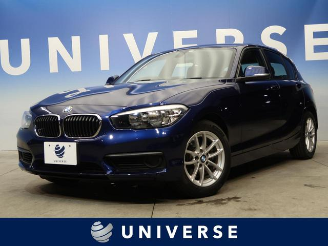 BMW 118i i-Driveナビゲーションシステム Bluetooth接続可能 CD/DVD再生可能 純正16インチアルミホイール オートエアコン オートライト アイドリングストップ 禁煙車