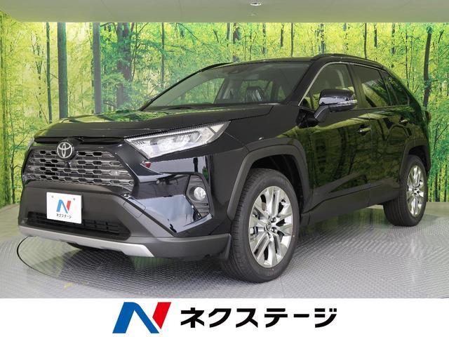 トヨタ RAV4 G Zパッケージ 登録済未使用車 4WD ルーフレール セーフティセンス 禁煙車 ディスプレイオーディオ レーダークルーズコントロール クリアランスソナー LEDヘッド 純正19インチAW 前席シートヒーター