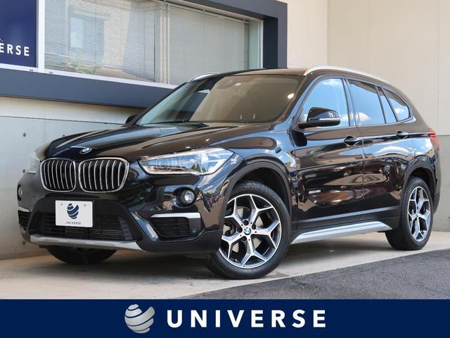 BMW X1 sDrive 18i xライン 1オーナー インテリジェントセーフティ LEDヘッドライト 純正ナビゲーション バックカメラ コンフォートアクセス 純正18インチアルミホイール アイドリングストップ
