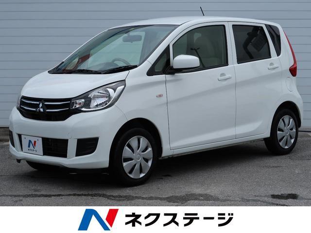 三菱 E オーディオ付 シートヒーター キーレス