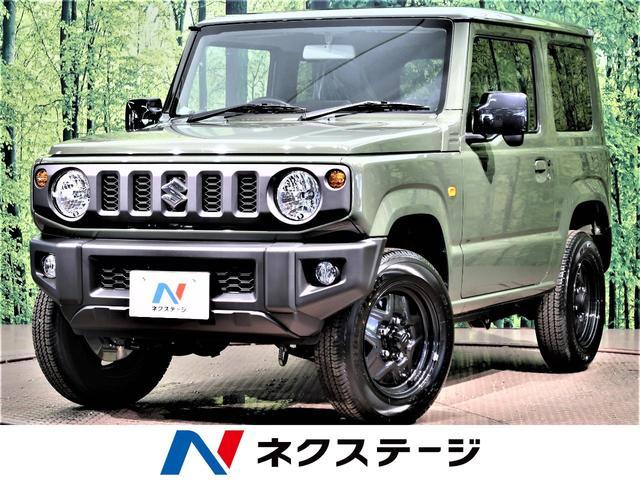 スズキ XL 4WD 届出済未使用車 5速MT シートヒーター スマートキー プッシュスタート オートエアコン プライバシーガラス 電動格納ミラー