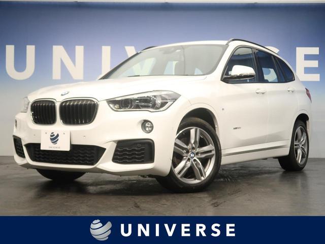 BMW X1 xDrive 18d Mスポーツ アドバンスドアクティブセーフティPKG コンフォートPKG ACC ヘッドアップディスプレイ 電動リアゲート インテリジェントセーフティー 純正HDDナビ コンフォートアクセス