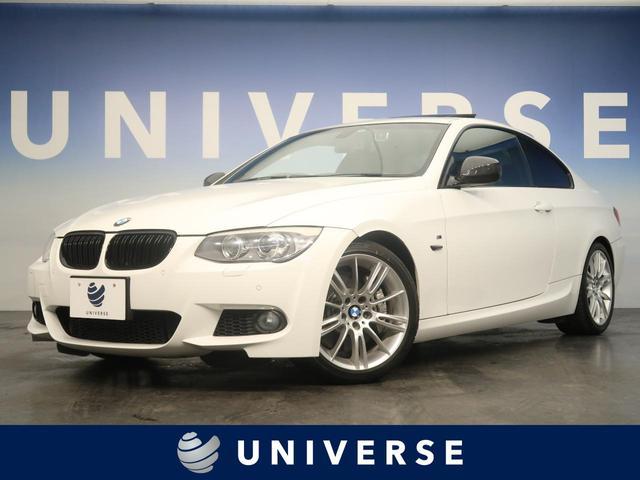 BMW 335i Mスポーツパッケージ サンルーフ クルーズコントロール 黒革シート クリアランスソナー コンフォートアクセス 純正HDDナビ 前席パワーシート 前席シートヒーター