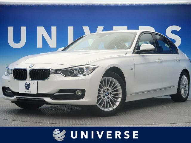 BMW 320dブルーパフォーマンス スポーツ 自社買取車両 前席パワーシート 純正17インチAW 純正HDDナビ キセノンヘッドライト コンフォートアクセス リアビューカメラ