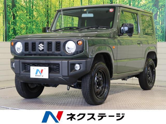 スズキ XL 5MT 4WD 禁煙車 LEDヘッドライト シートヒーター ビルトインETC スマートキー プッシュスタート ダウンヒルアシスト 純正16インチアルミ CDオーディオ 電格ミラー 横滑り防止