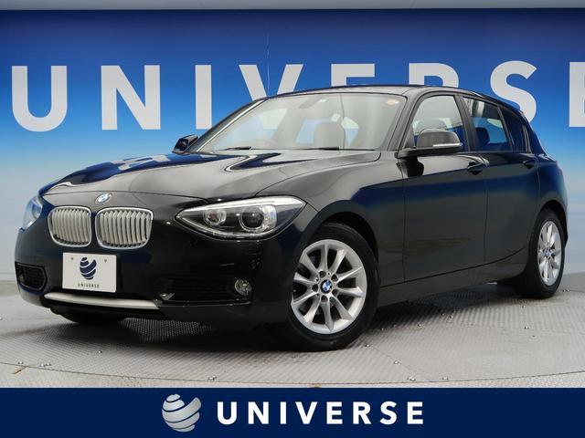 BMW 1シリーズ 116i スタイル パーキングサポートパッケージ iDriveナビゲーションパッケージ リアビューカメラ HDDナビ CD/DVD再生 Bluetooth接続 コンフォートアクセス HIDヘッド 禁煙車 16インチAW