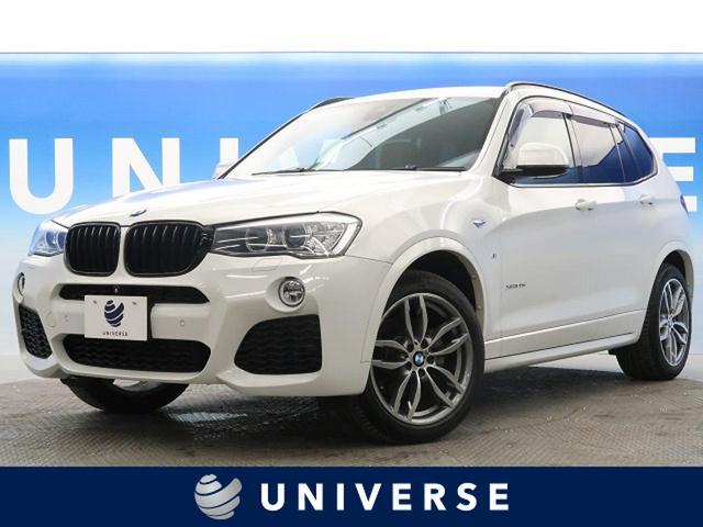 X3(BMW) xDrive 20d Mスポーツ 革シートセット 黒革シート シートヒーター OP19インチAW アラウンドビューカメラ インテリジェントセーフティ 電動リアゲート パワーシート クルーズコントロール ETC ワンオーナー 禁煙車 中古車画像