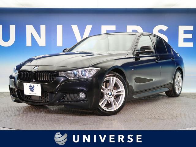 BMW 3シリーズ 320i Mスポーツ アクティブクルーズコントロール ストレージPKG Mスポ専用アルカンターラコンビシート Mスポサスペンション 専用18インチAW コンフォートアクセス バックカメラ メモリー付パワーシート ETC