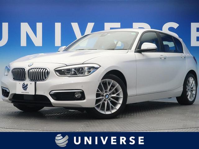 BMW 1シリーズ 118i ファッショニスタ ワンオーナー ACC オイスターレザーシート インテリジェントセーフティ LEDヘッドランプ 専用純正17インチAW 純正HDDナビ リアビューカメラ