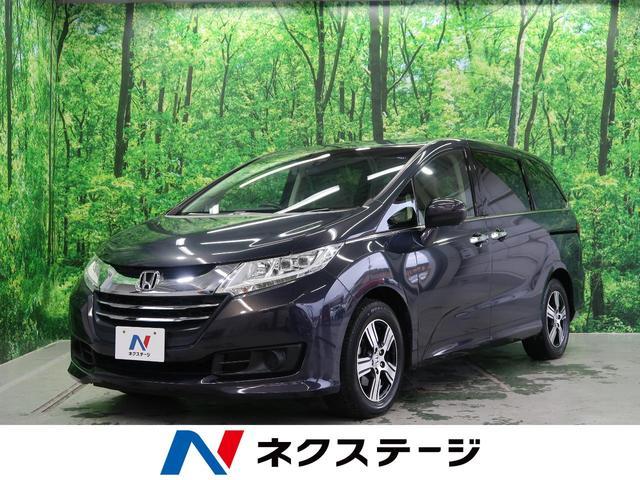 ホンダ G・EX 純正ナビ・後席モニター・両側電動スライド・ブラインドスポットモニター・バックカメラ・LEDヘッド・ETC