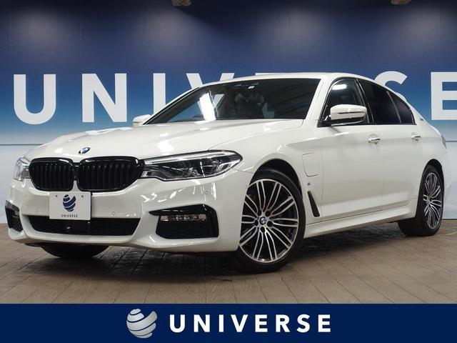 BMW 5シリーズ 530e Mスポーツアイパフォーマンス ACC ヘッドアップディスプレイ 衝突軽減 黒革 Mスポーツサスペンション/ブレーキ 純正ナビ 地デジTV 全周囲カメラ 純正19AW パワートランク コンフォートアクセス LEDヘッド/フォグ