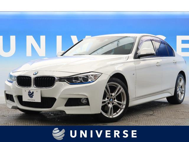 BMW 320i xDrive Mスポーツ 純正HDDナビ バックカメラ HIDヘッドライト バックソナー コンフォートアクセス パワーシート 純正18インチAW オートライト ETC Bluetooth接続 AUX接続 禁煙車