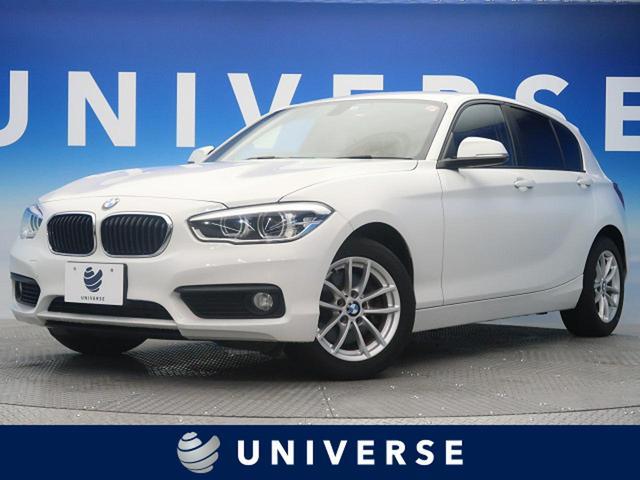 BMW 1シリーズ 118i 純正HDDナビ プラスパッケージ ベーシックパッケージ ミラー内蔵ETC車載器 LEDヘッドライト 純正16インチアロイホイール