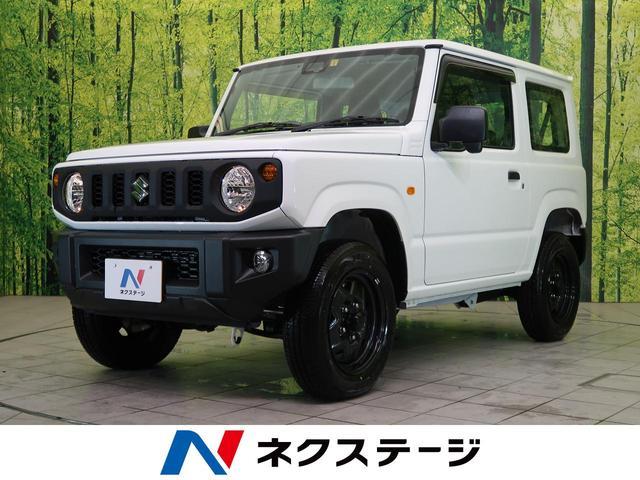 スズキ XG 自社買取車両 SDナビ 4WD AT 衝突軽減装置 禁煙車 バックカメラ ETC オートライト