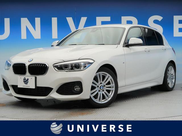 BMW 1シリーズ 118i Mスポーツ パーキングサポートパッケージ ドライビングアシストパッケージ 純正HDDナビ 純正17インチAW スポーツサスペンション LEDヘッドライト レインセンサー 電動格納ミラー