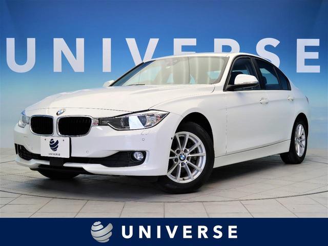 BMW 3シリーズ 320d アクティブクルーズコントロール インテリジェントセーフティ 純正HDDナビゲーション バック/サイド/トップビューカメラ パークディスタンス コンフォートアクセス キセノンヘッドライト パワーシート