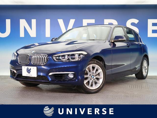 BMW 1シリーズ 118d スタイル パーキングサポートパッケージ バリアブルスポーツステアリング バックカメラ クリアランスソナー クルーズコントロール LEDヘッドライト 禁煙車 ハーフレザー 純正HDDナビゲーション ETC