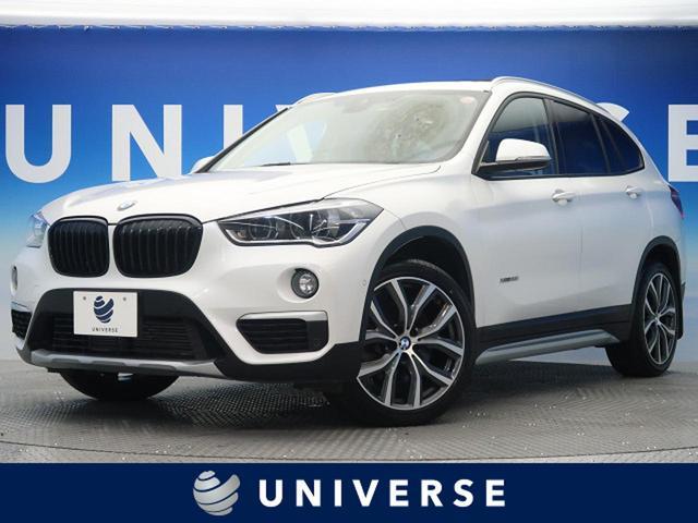 BMW X1 xDrive 20i xライン コンフォートPKG ハイラインPKG パノラマサンルーフ アクティブクルーズ OP19インチAW パークディスタンスコントロール ドライビングアシスト 純正HDDナビ バックカメラ LEDヘッドライト