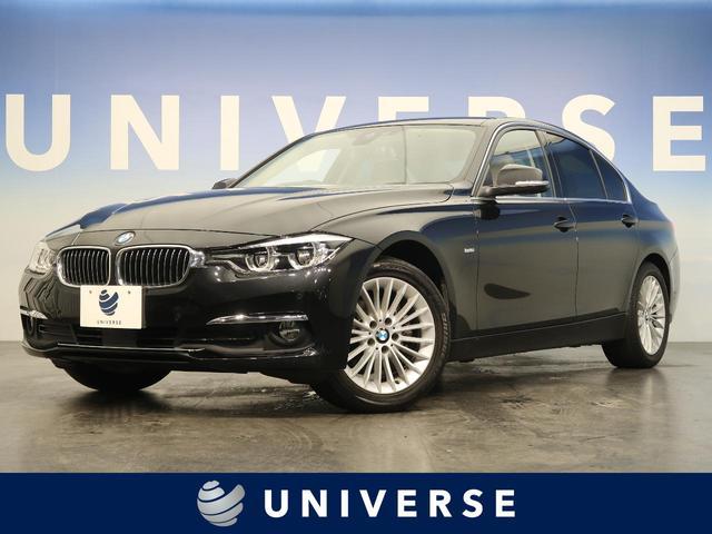 BMW 320iラグジュアリー 後期 アクティブクルーズコントロール ベージュ革シート 前席パワーシート 前席シートヒーター インテリジェントセーフティー レーンチェンジウォーニング コンフォートアクセス 純正HDDナビ