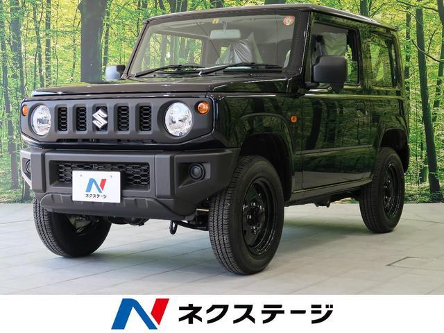 スズキ XG 4WD 届出済未使用車 ダウンヒルアシスト ターボ ヘッドライトレベライザー 純正16AW 横滑り防止装置 キーレスエントリー