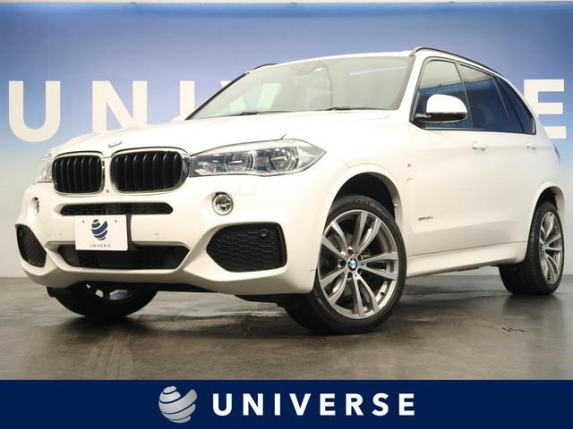 BMW X5 xDrive 35d Mスポーツ セレクトPKG サンルーフ アクティブクルーズコントロール 全席シートヒーター 黒革シート コンフォートアクセス イージークローザー 360°カメラ メモリ付きパワーシート