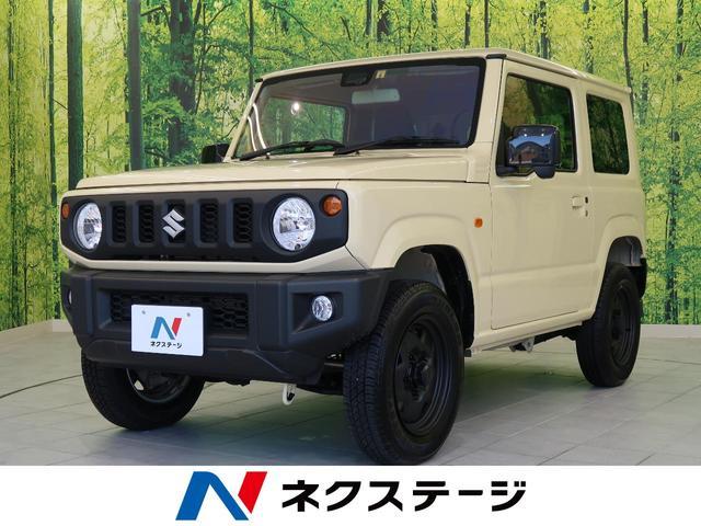 スズキ XL 4WD 5MT セーフティサポート SDナビ シートヒーター スマートキー プッシュスタート フォグ オートエアコン オートライト 後席ヘッドレスト 電動格納ミラー プライバシーガラス