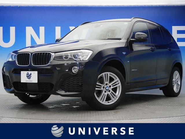 BMW xDrive 20d Mスポーツ ドライビングアシストプラス パワーバックドア スポーツサスペンション キセノンヘッドライト 純正18インチAW 前席シートヒーター 純正HDDナビ8.8インチワイドコントロールディスプレイ