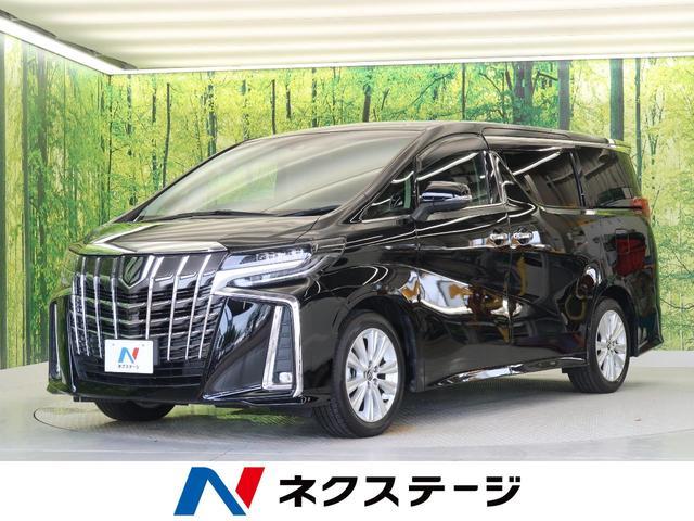 トヨタ 2.5S 純正9型ナビ JBLプレミアムサウンド パノラミックビューモニター セーフティセンス レーダークルーズ 両側電動スライド オートハイビーム LEDヘッド&LEDフォグ オットマンシート