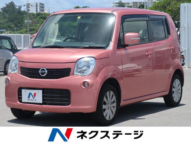 沖縄の中古車 日産 モコ 車両価格 49.9万円 リ済別 2015(平成27)年 3.8万km モコピーチ(PM)