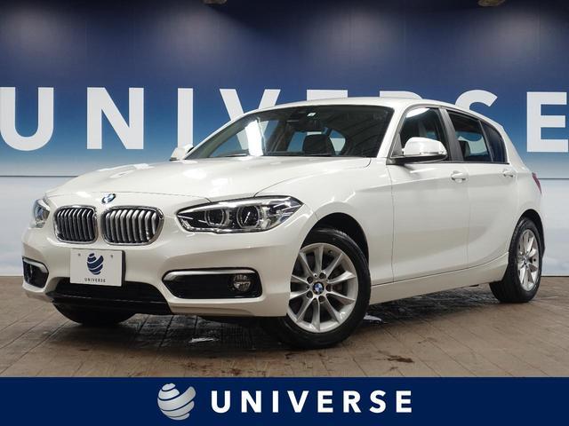 BMW 1シリーズ 118d スタイル 衝突軽減 クルーズコントロール 純正ナビ バックカメラ レーンディパーチャーウォーニング 純正16インチAW 白半革シート LEDヘッドライト