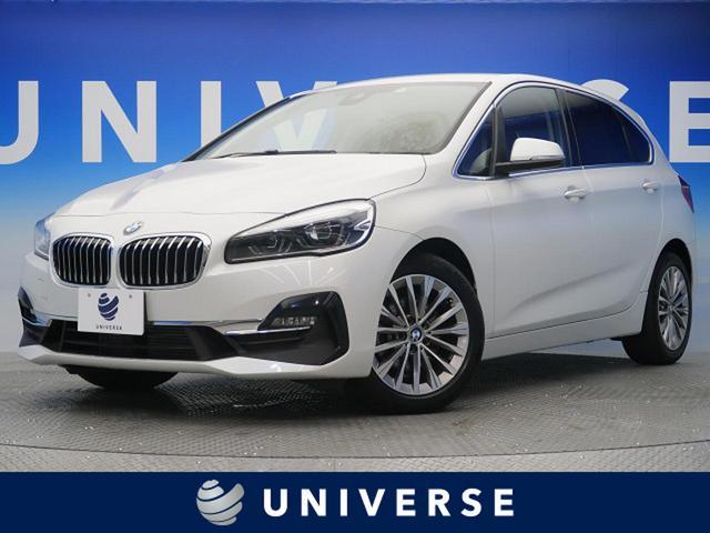 BMW 218dアクティブツアラー ラグジュアリー ワンオーナー アドバンスアクティブセーフティPKG コンフォートPKG インテリジェントセーフティ 木目調インパネ デュアルオートエアコン 前席パワーシート 前席シートヒーター