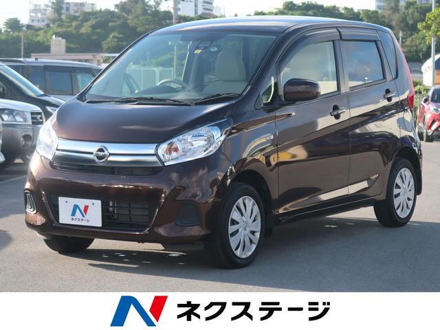 沖縄の中古車 日産 デイズ 車両価格 47.9万円 リ済別 2017(平成29)年 3.2万km モカブラウン