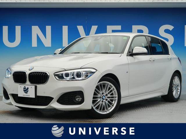 1シリーズ(BMW) 118i Mスポーツ パーキングサポートパッケージ 純正HDDナビ 衝突軽減 車線逸脱防止 クルーズコントロール LEDヘッドライト アイドリングストップ オートエアコン プッシュスタート 純正17インチAW 後期型 中古車画像