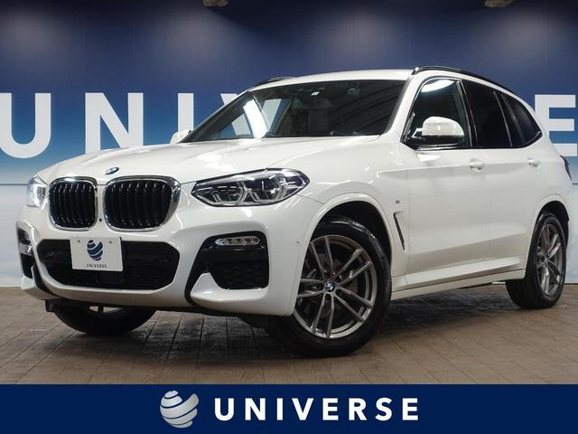 BMW X3 xDrive 20d Mスポーツ パーキングアシスト/ドライビングアシストプラス 衝突軽減ACC 純正ナビ トップビューカメラ 地デジTV HUD 黒半革シート 純正19AW LEDヘッド/フォグ