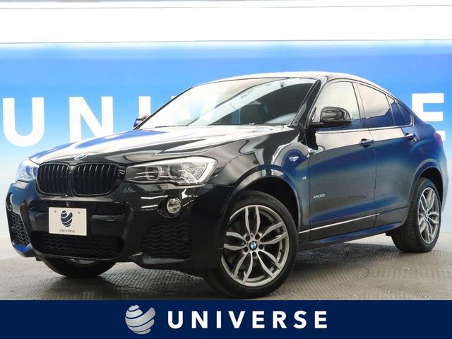 BMW xDrive 28i Mスポーツ サンルーフ インテリジェントセーフティ 衝突被害軽減ブレーキ レーンアシスト 全周囲カメラ パワーバックドア 純正HDDナビTV パワーシート パークディスタンスコントロール ETC 禁煙車