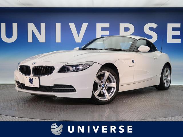 BMW Z4 sDrive23i 純正HDDナビ バックカメラ ブラックレザー シートヒーター パワーシート パドルシフト HIDヘッドライト オートライト デュアルオートエアコン 純正17AW 電動格納ミラー ETC 禁煙車