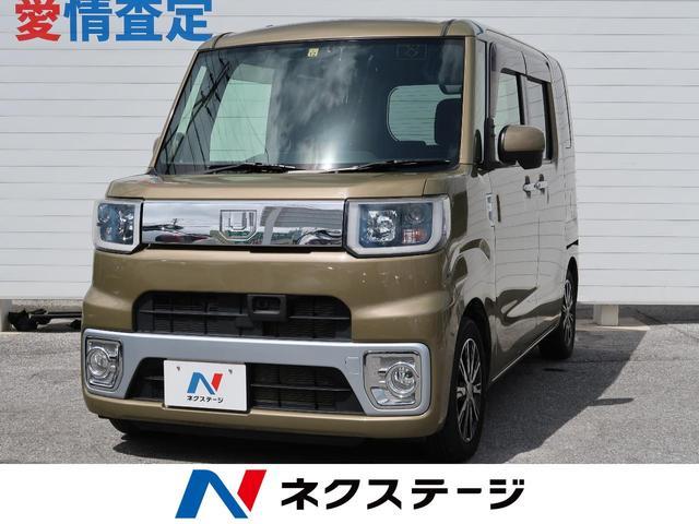 沖縄県の中古車ならウェイク X ファインセレクションSA SDナビ バックカメラ 衝突軽減装置 電動スライドドア ETC スマートキー