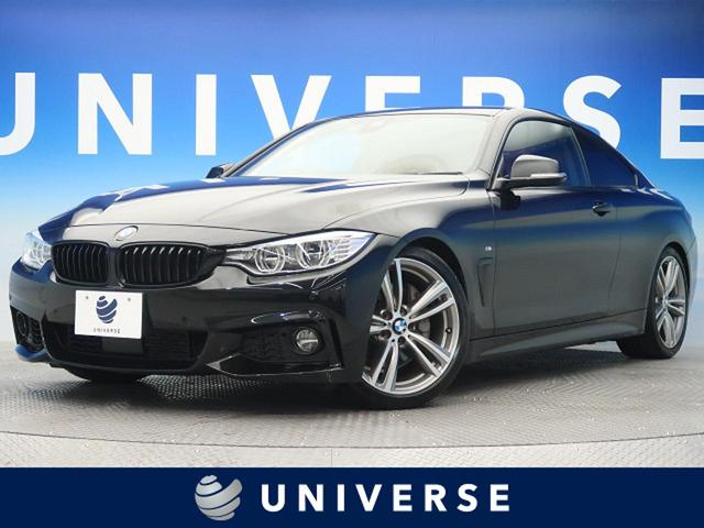 BMW 4シリーズ 435iクーペ Mスポーツ 自社買取車両 LEDヘッドライト ACC インテリジェントセーフティー 前席シートヒーター&パワーシート リアビューカメラ
