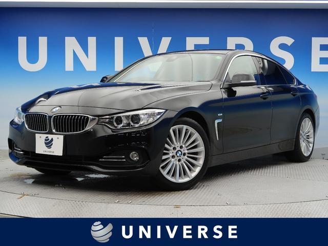 BMW 4シリーズ 420iグランクーペ ラグジュアリー ベージュレザーシート シートヒーター 純正ナビ バックカメラ パワーシート HIDヘッド クルーズコントロール コンフォートアクセス パークディスタンスコントロール 純正18インチAW