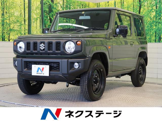 スズキ XL 5MT 届出済未使用車 パートタイム4WD プッシュスタート スマートキー ヒルディセントコントロール 横滑り防止装置 オートエアコン 電動格納ミラー