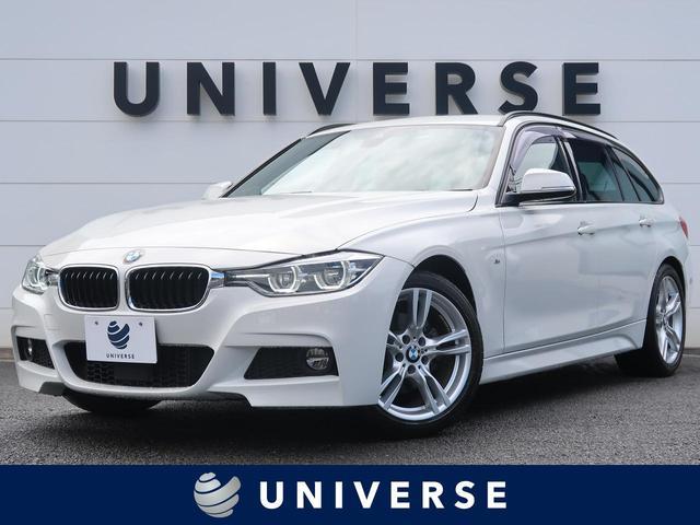 BMW 3シリーズ 320iツーリング Mスポーツ 後期モデル 自社買取車両 インテリSafe 衝突軽減ACC ドライビングアシスト LEDヘッドランプ 純正HDDナビ バックカメラ 電動リアゲート 専用18インチAW ミラー内蔵ETC