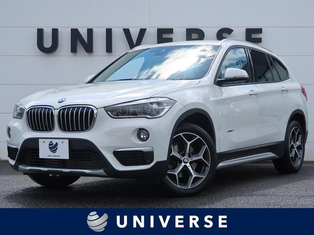 BMW sDrive 18i xライン ハイラインPKG/コンフォートPKG 茶革シート 前席シートヒーター&パワーシート 純正HDDナビ バックカメラ LEDヘッドランプ ミラー内蔵ETC 専用18インチAW 電動リアゲート