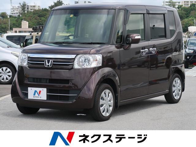 沖縄県の中古車ならN-BOX G・Lパッケージ 両側電動スライドドア SDナビ バックカメラ Bluetooth スマートキー ETC