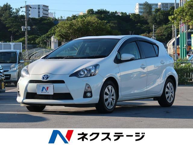 沖縄県の中古車ならアクア S SDナビ バックカメラ フルセグTV Bluetooth スマートキー オートライト