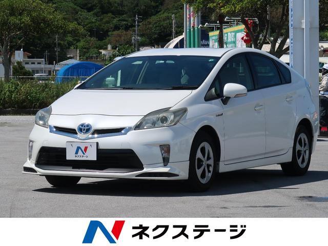 沖縄県豊見城市の中古車ならプリウス S TRDフロントエアロ スマートキー オートライト HIDヘッドライト 純正15AW ETC