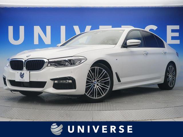 BMW 5シリーズ 523d Mスポーツ ハイラインパッケージ ハイラインPKG 全席シートヒーター アダプティブクルーズコントロール 純正HDDナビ 全周囲カメラ 衝突被害軽減システム 自社買取車輛